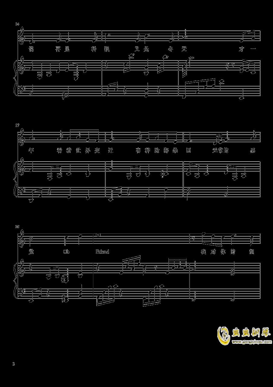 Dear Friend钢琴谱 第2页