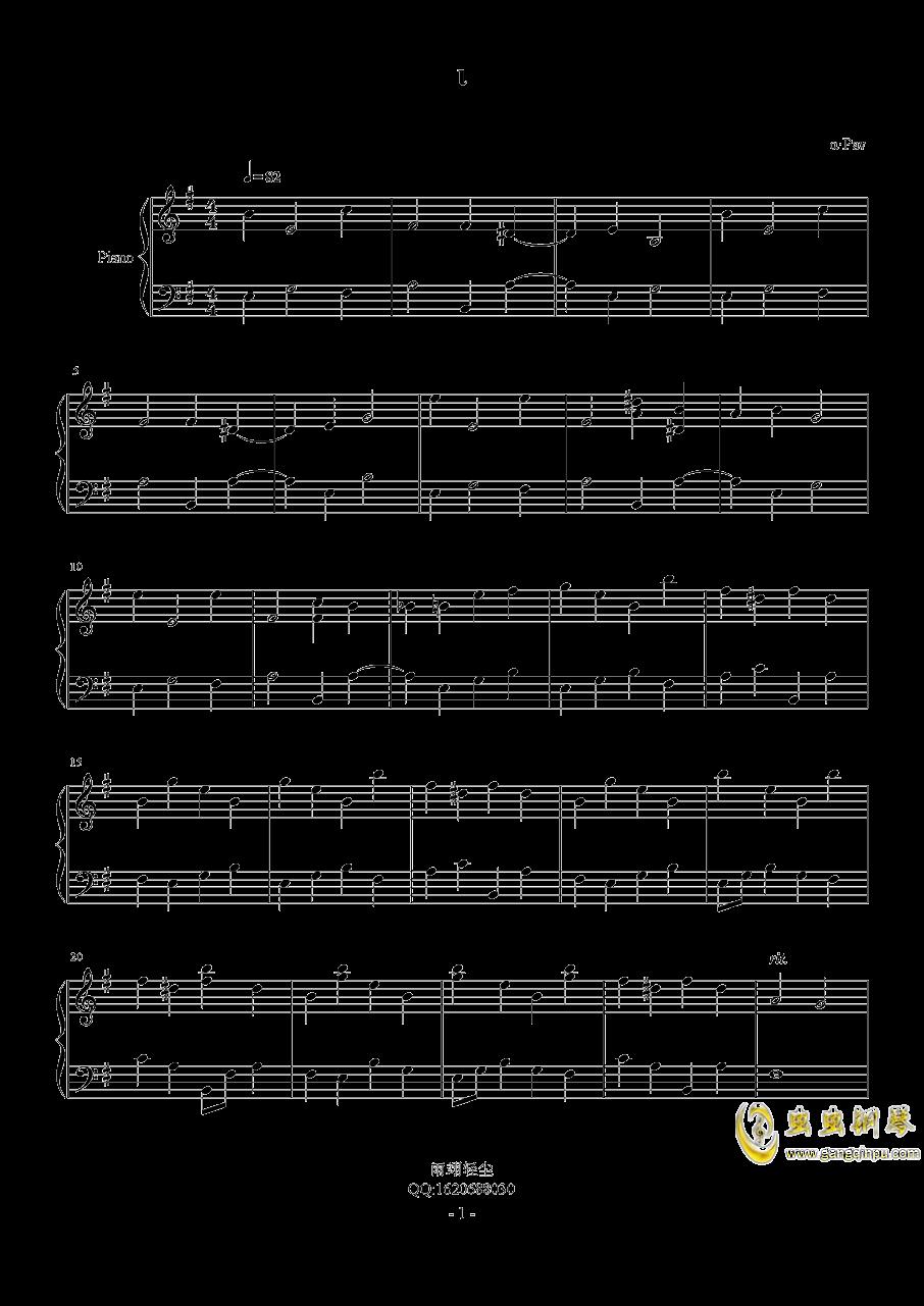 ι钢琴谱 第1页