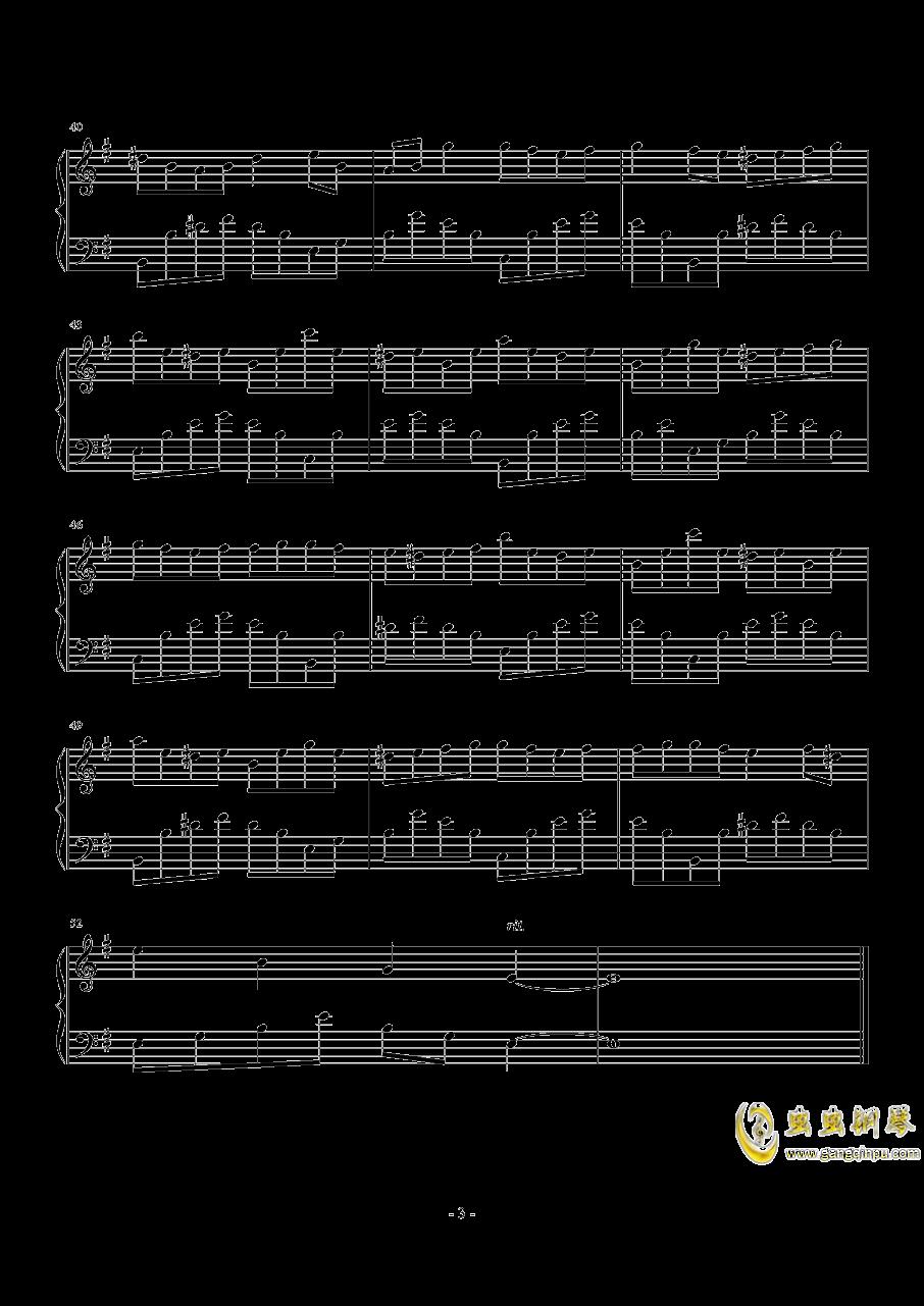 ι钢琴谱 第3页
