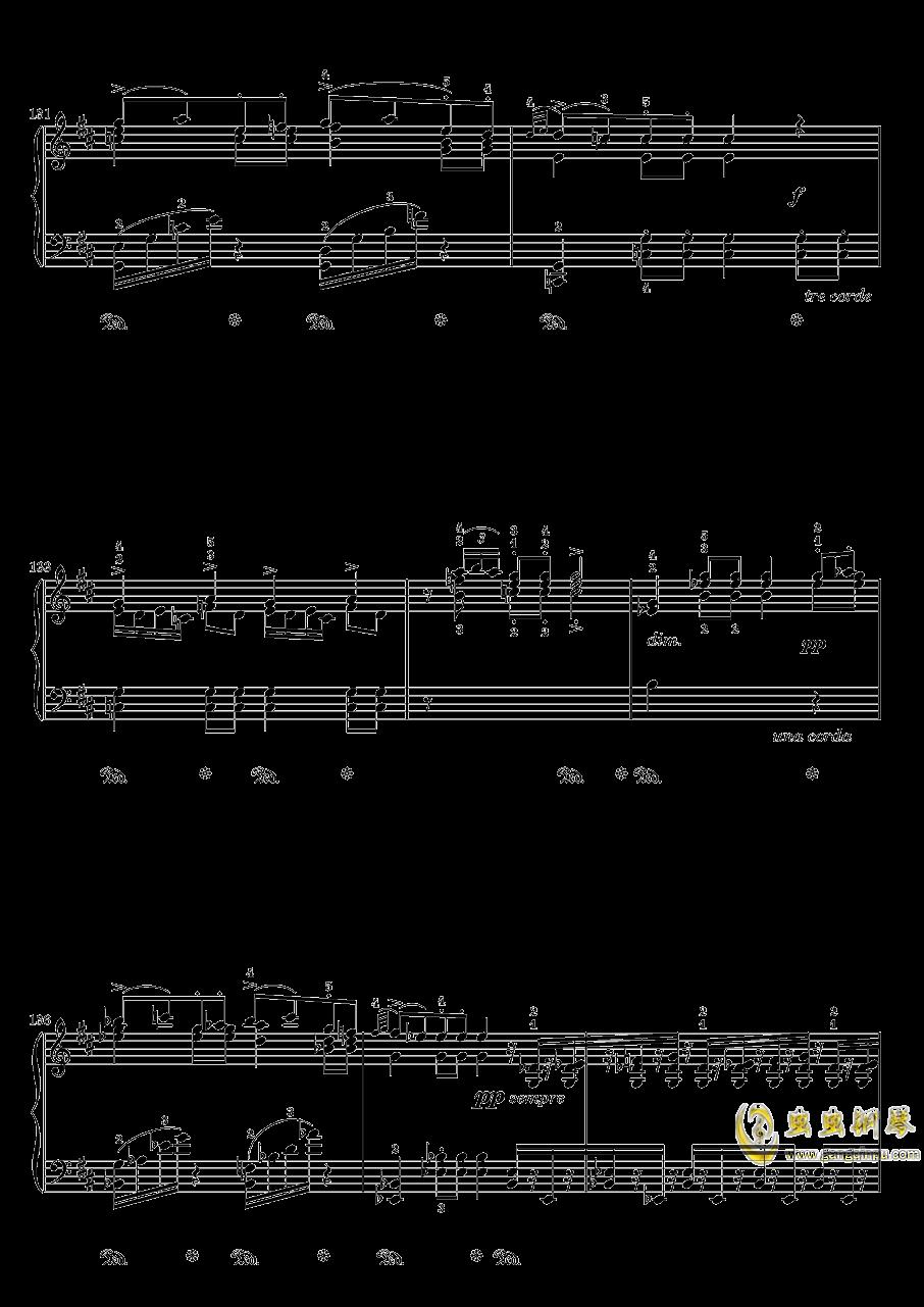 在托罗尔哈根的婚礼钢琴谱 第11页