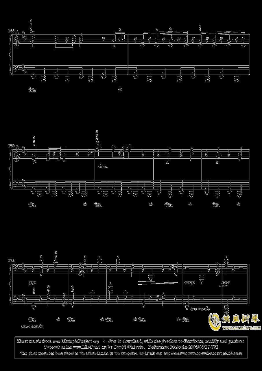 在托罗尔哈根的婚礼钢琴谱 第15页