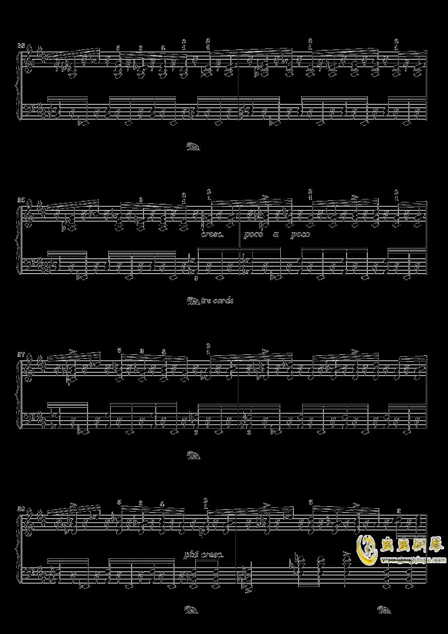 在托罗尔哈根的婚礼钢琴谱 第4页