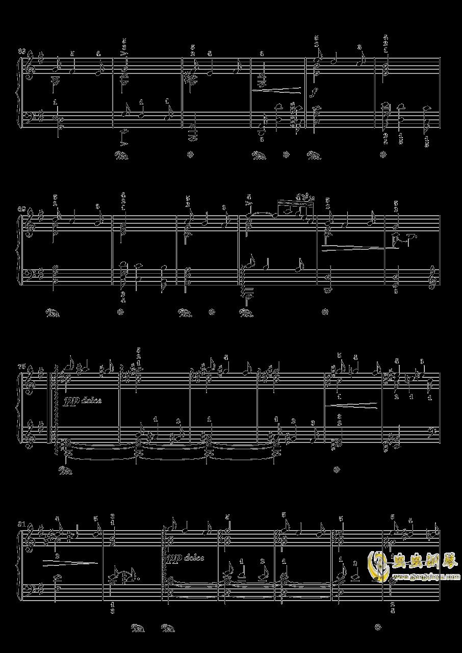 在托罗尔哈根的婚礼钢琴谱 第7页