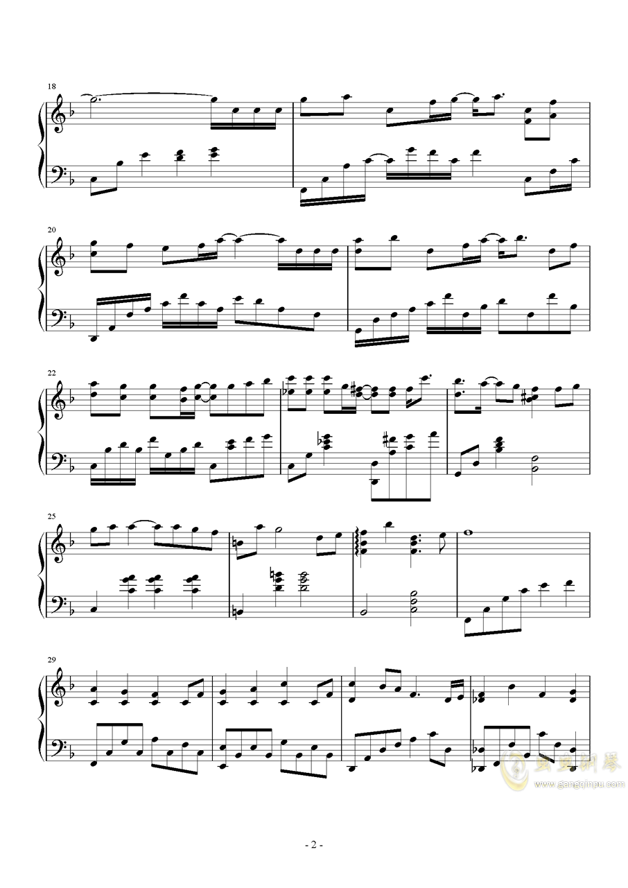 爱了很久的朋友钢琴谱 第2页