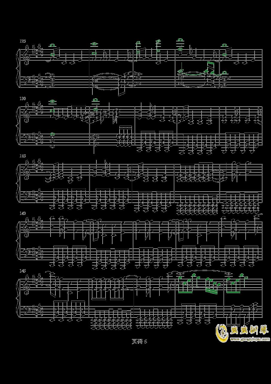逆浪千秋钢琴谱 第6页