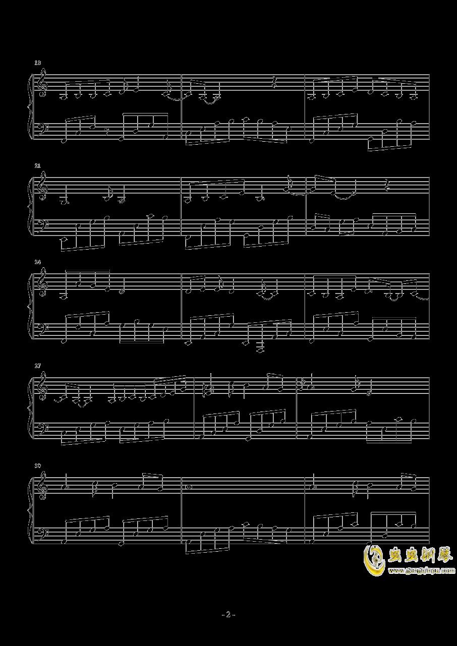 远方钢琴谱 第2页