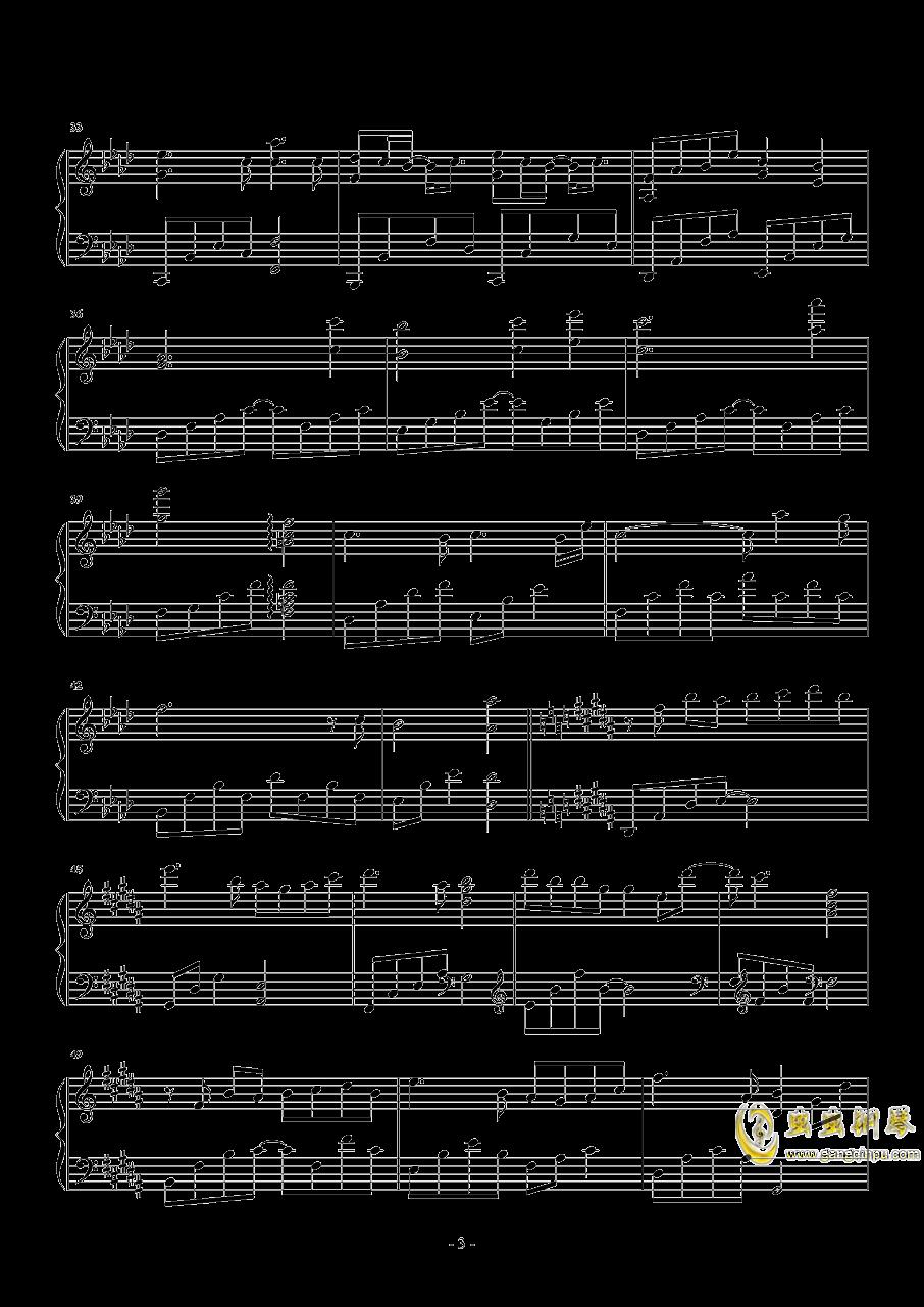 醉赤壁钢琴谱 第3页