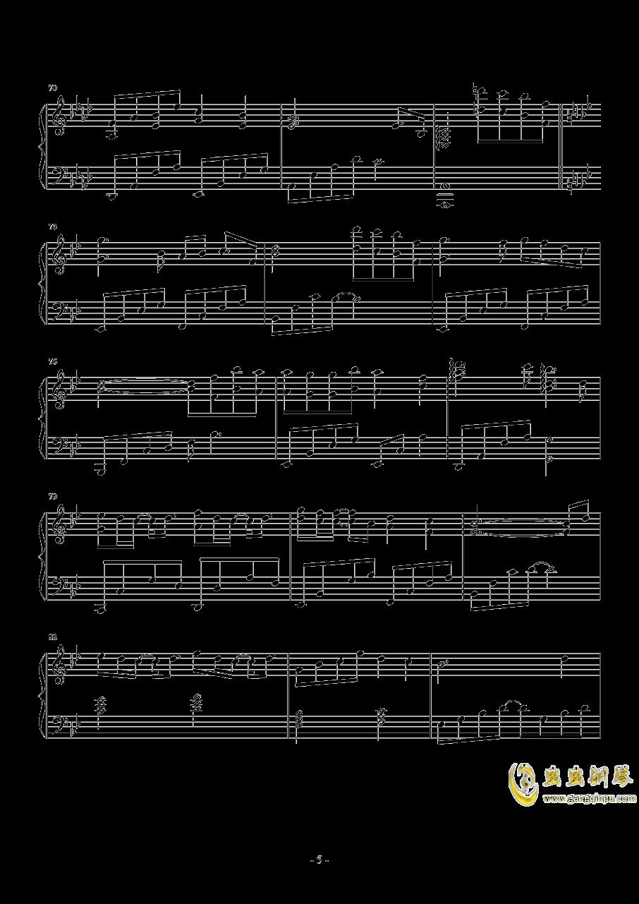 醉赤壁钢琴谱 第5页
