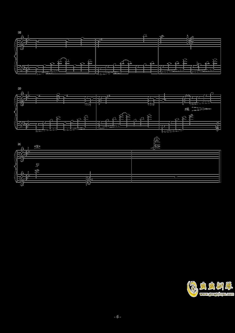 醉赤壁钢琴谱 第6页