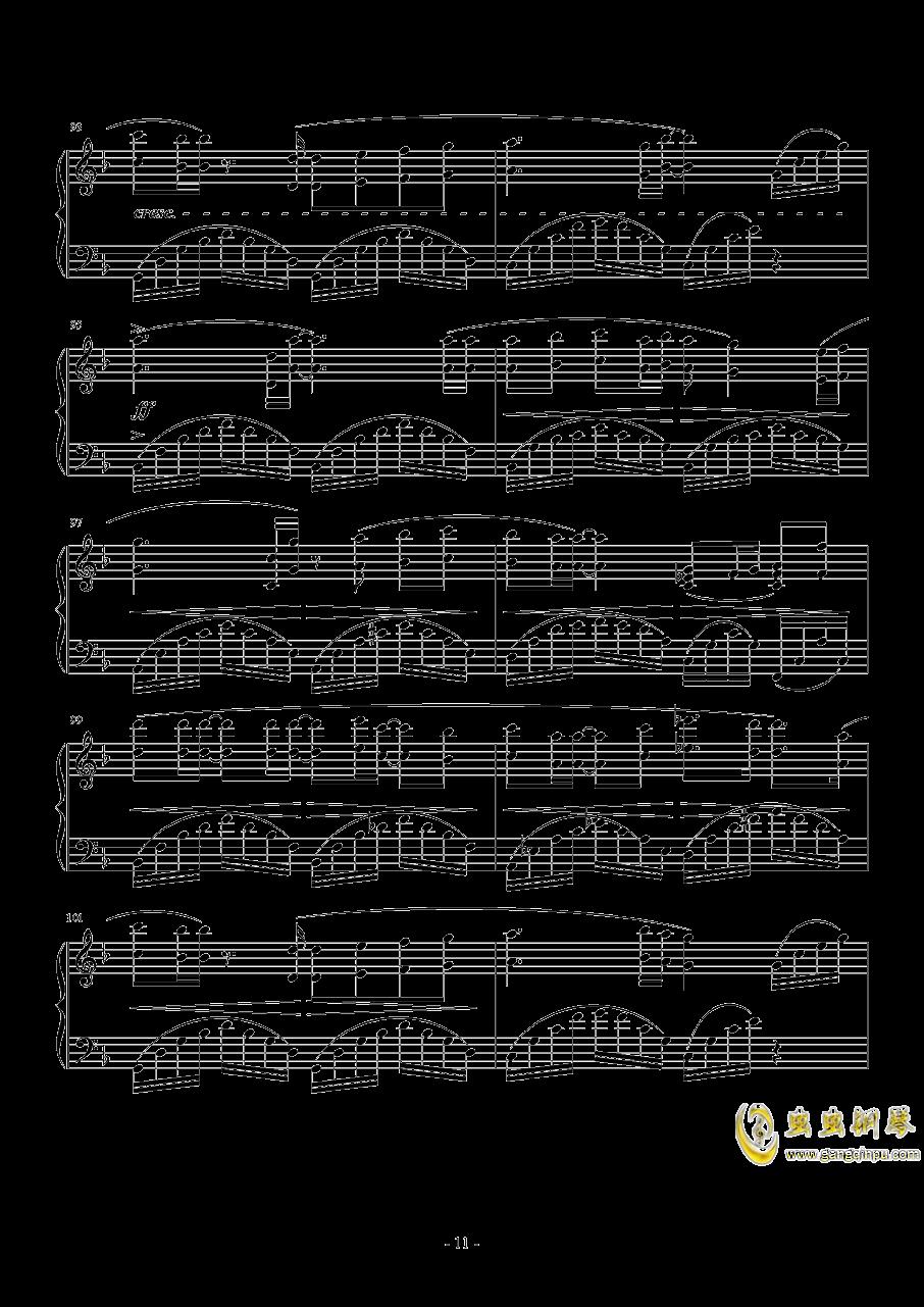 君がいるから钢琴谱 第11页