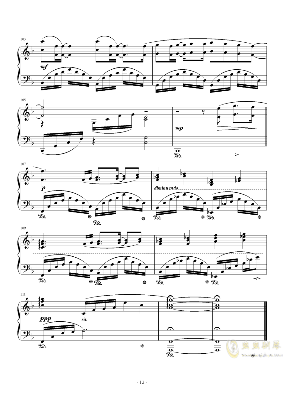 君がいるから钢琴谱 第12页