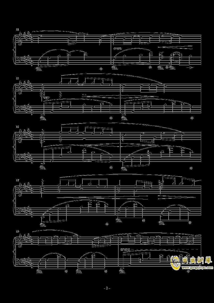 君がいるから钢琴谱 第2页