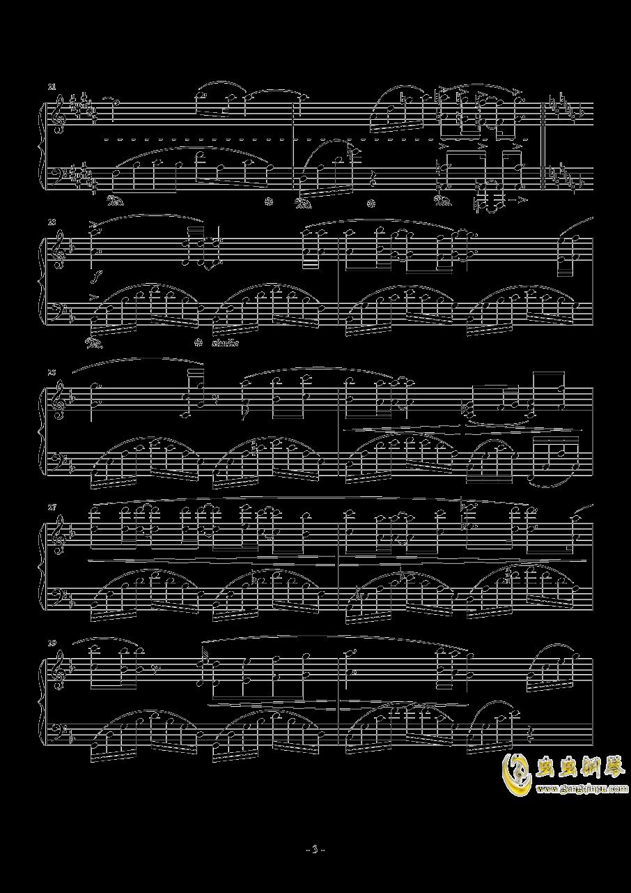 君がいるから钢琴谱 第3页
