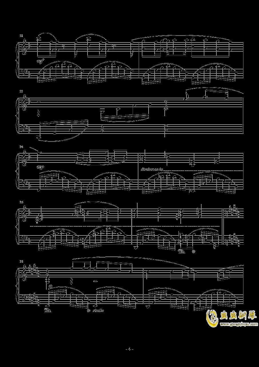 君がいるから钢琴谱 第4页
