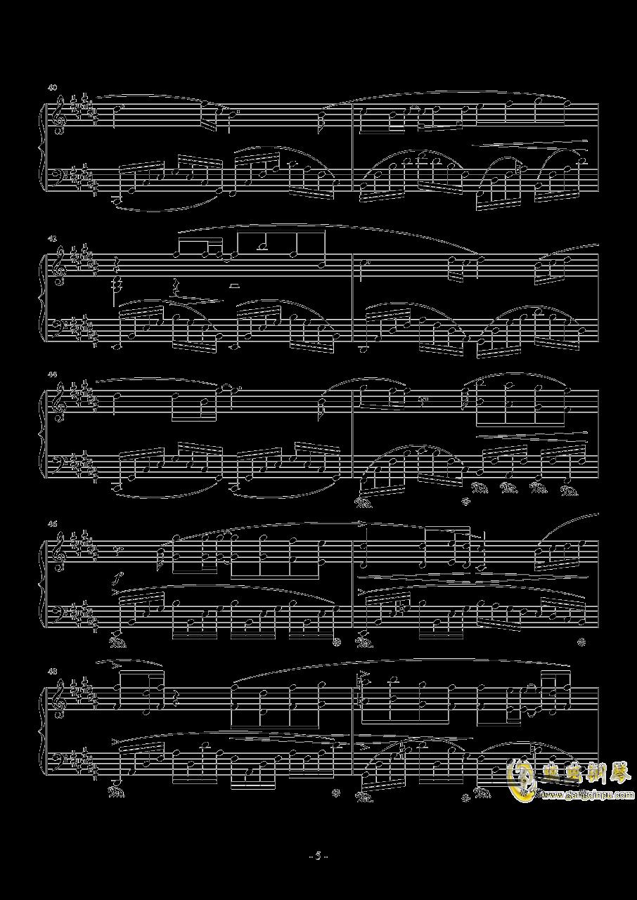 君がいるから钢琴谱 第5页