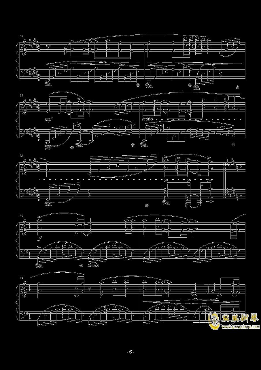 君がいるから钢琴谱 第6页