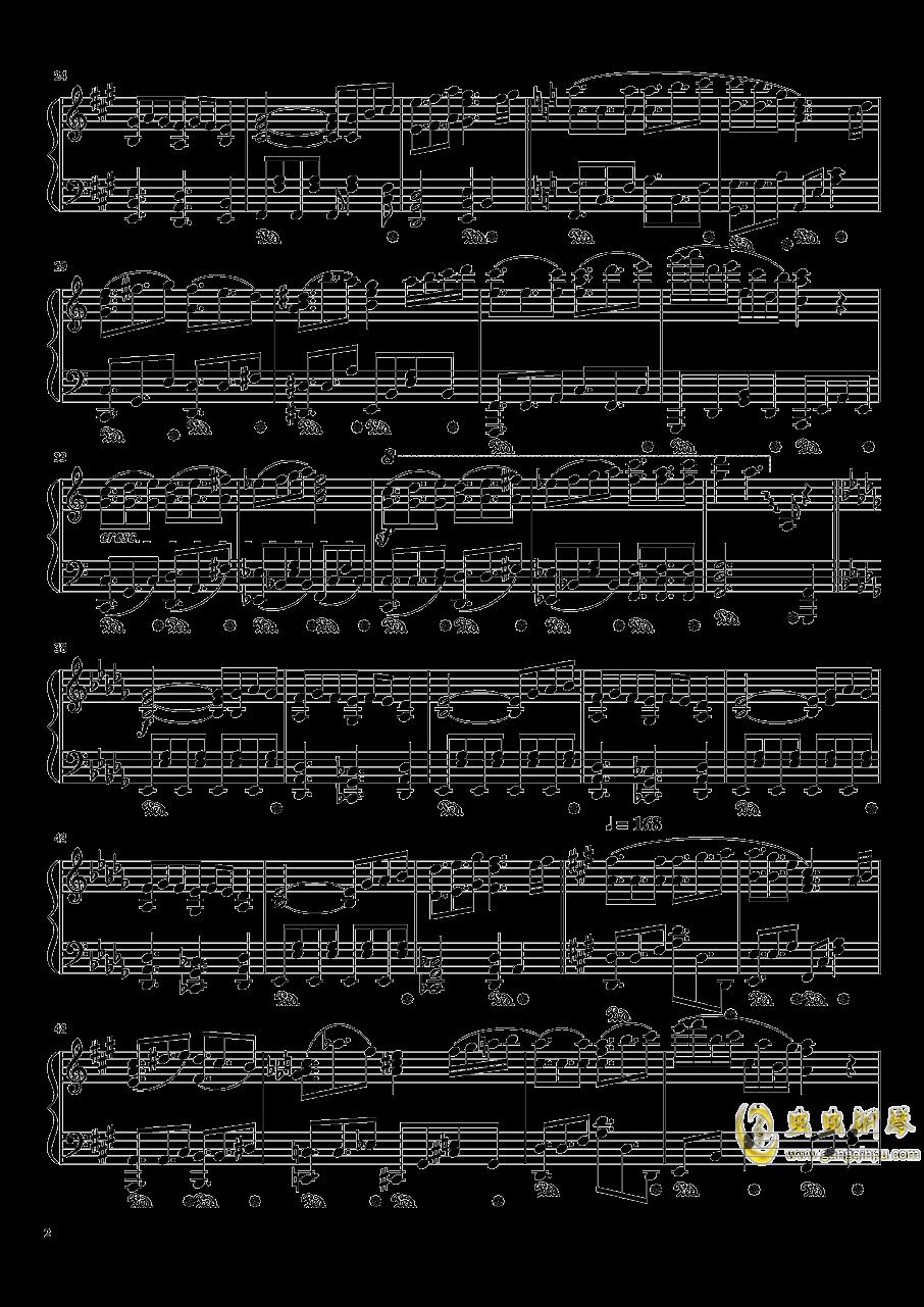 封じられた妖怪钢琴谱 第2页