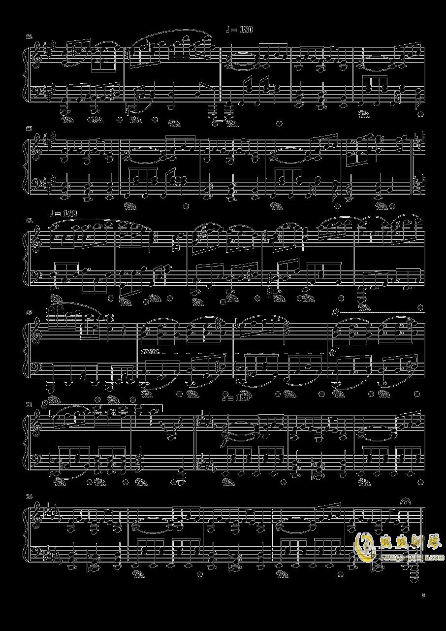 封じられた妖怪钢琴谱 第3页