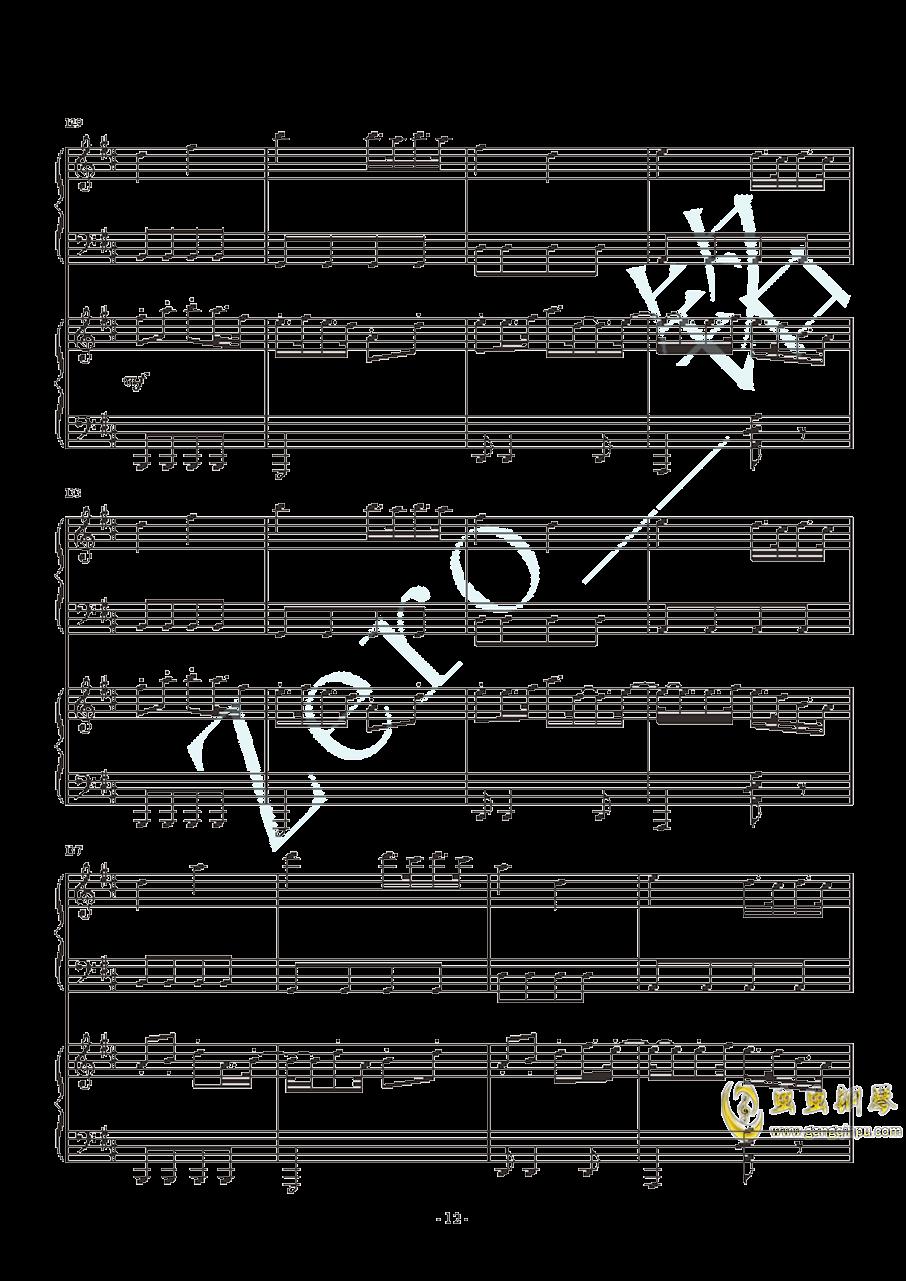 color-X 徐梦圆钢琴谱 第12页