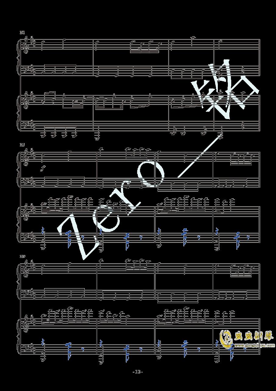 color-X 徐梦圆钢琴谱 第13页