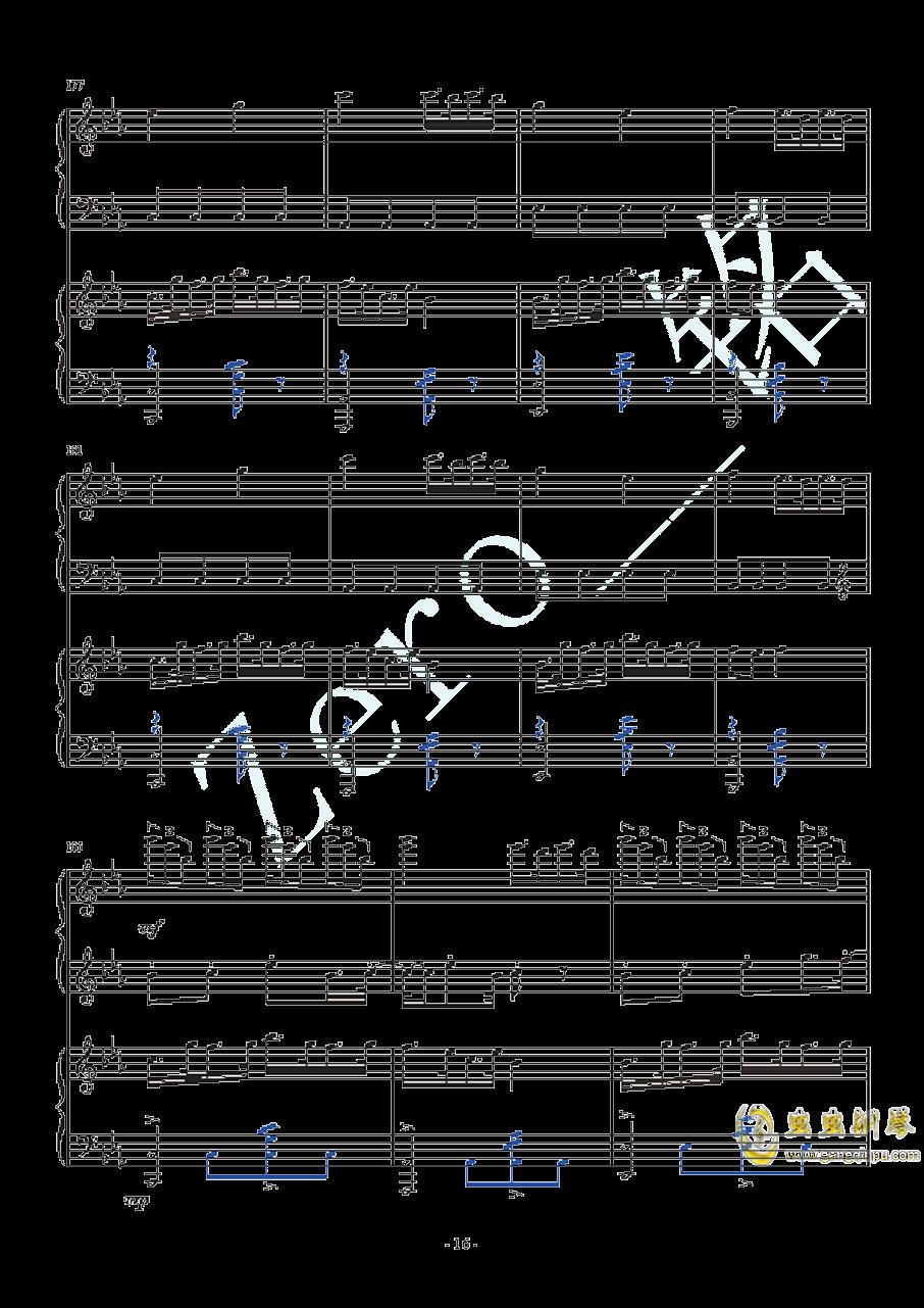 color-X 徐梦圆钢琴谱 第16页