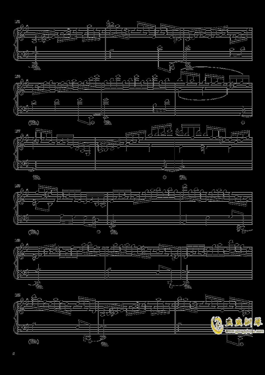 �v眼のジェラシ�`钢琴谱 第6页