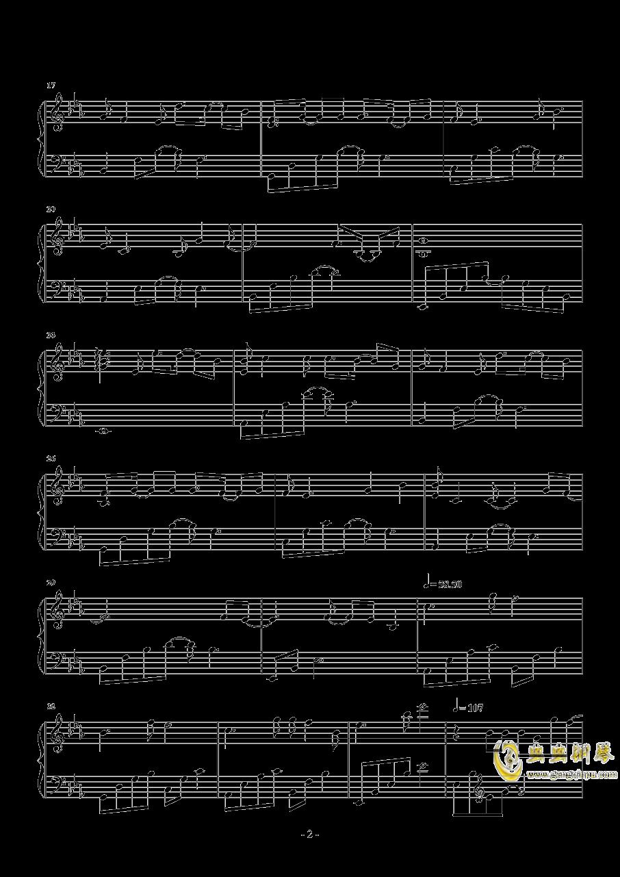 白羊钢琴谱 第2页