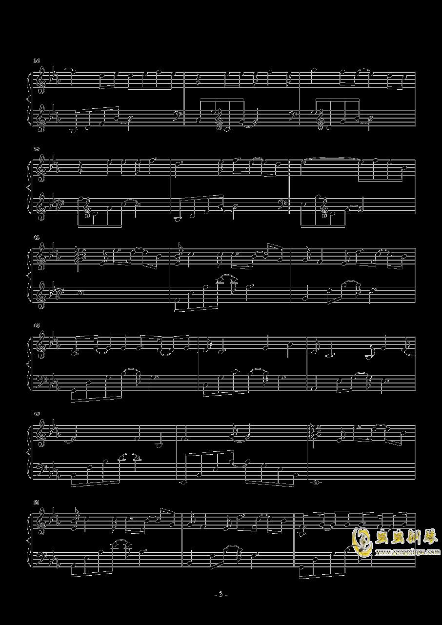 白羊钢琴谱 第3页