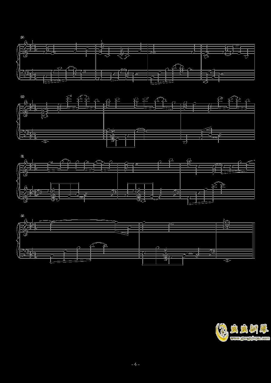 白羊钢琴谱 第4页