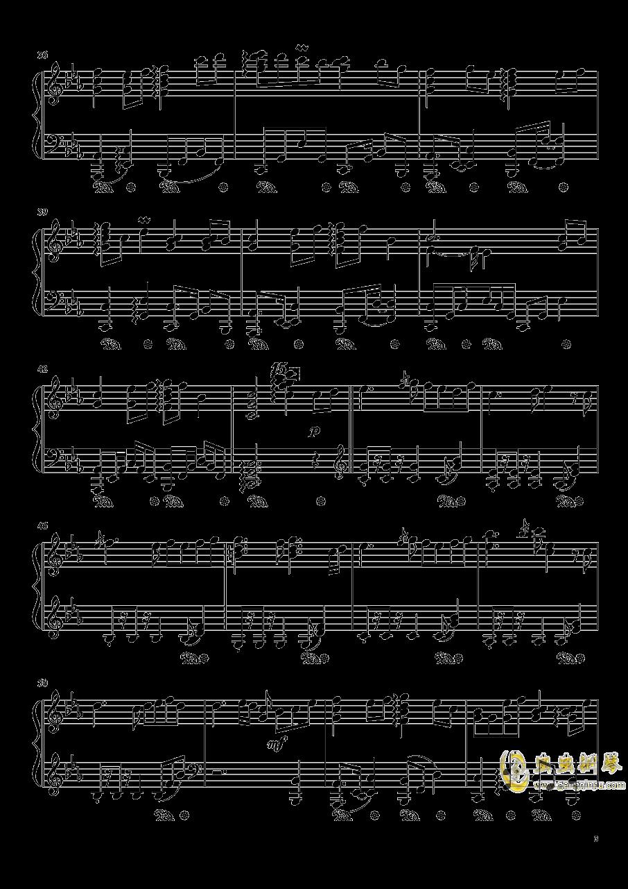 �Z月钢琴谱 第3页
