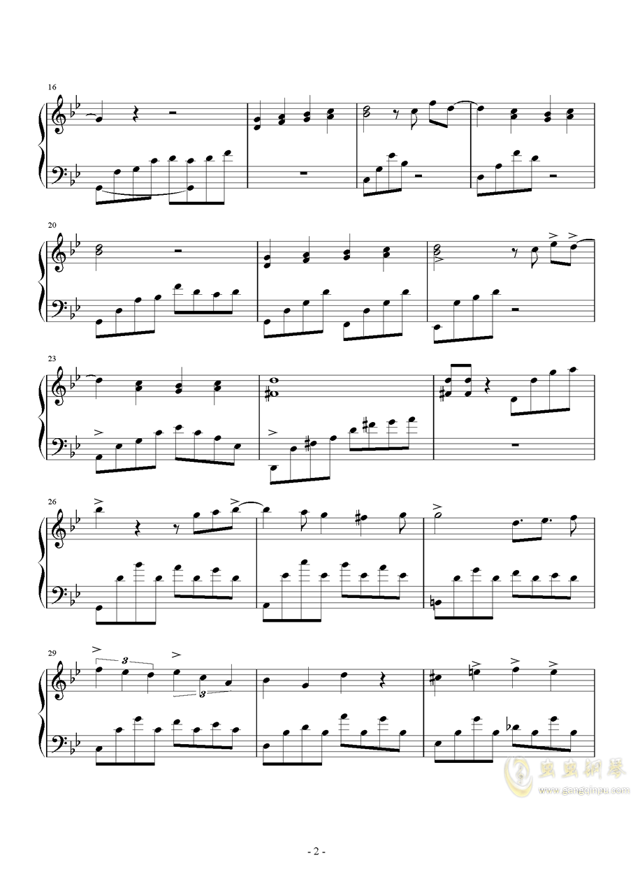 成人的寂寞钢琴谱 第2页