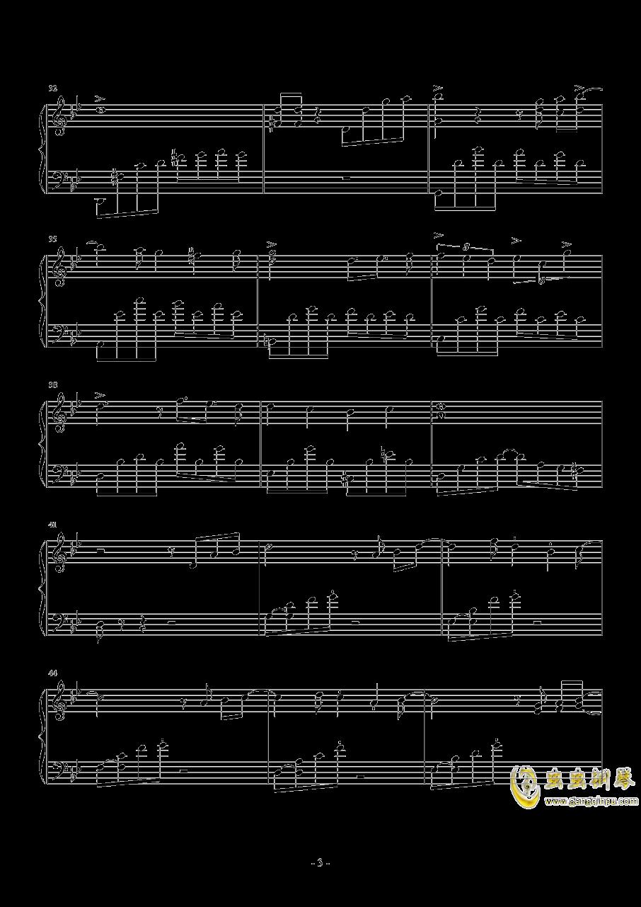 成人的寂寞钢琴谱 第3页