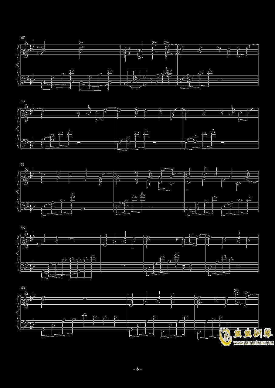 成人的寂寞钢琴谱 第4页
