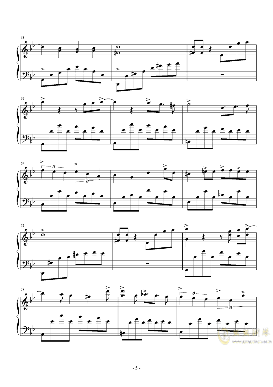 成人的寂寞钢琴谱 第5页