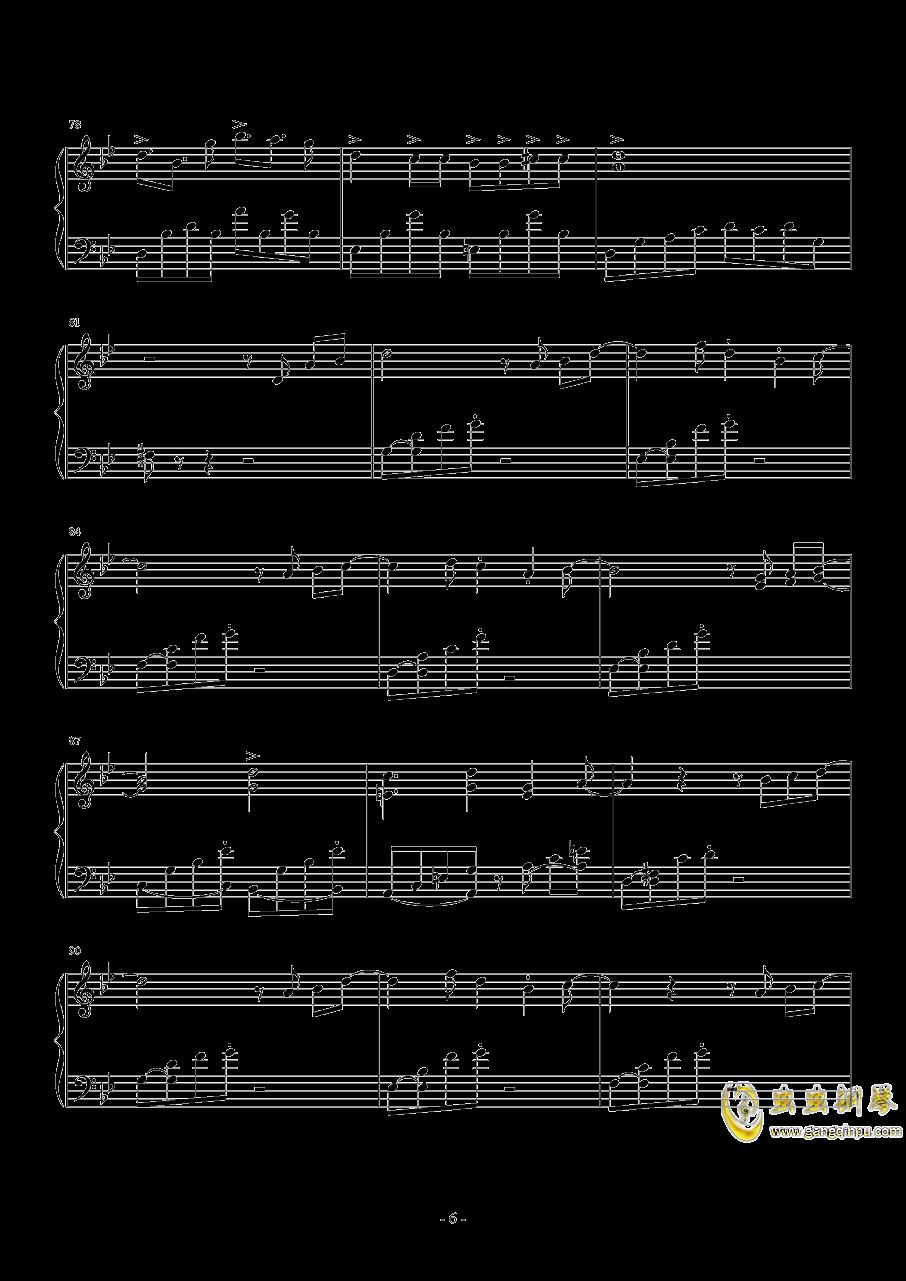 成人的寂寞钢琴谱 第6页