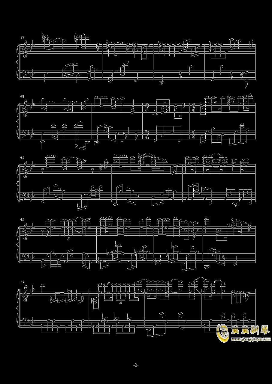 葡萄成熟时钢琴谱 第3页