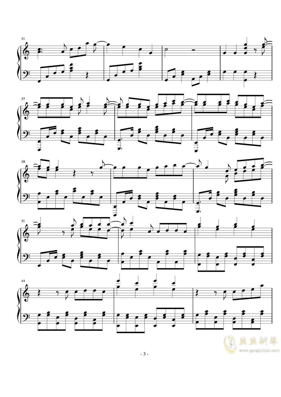 苹果茶的味道钢琴谱 第3页
