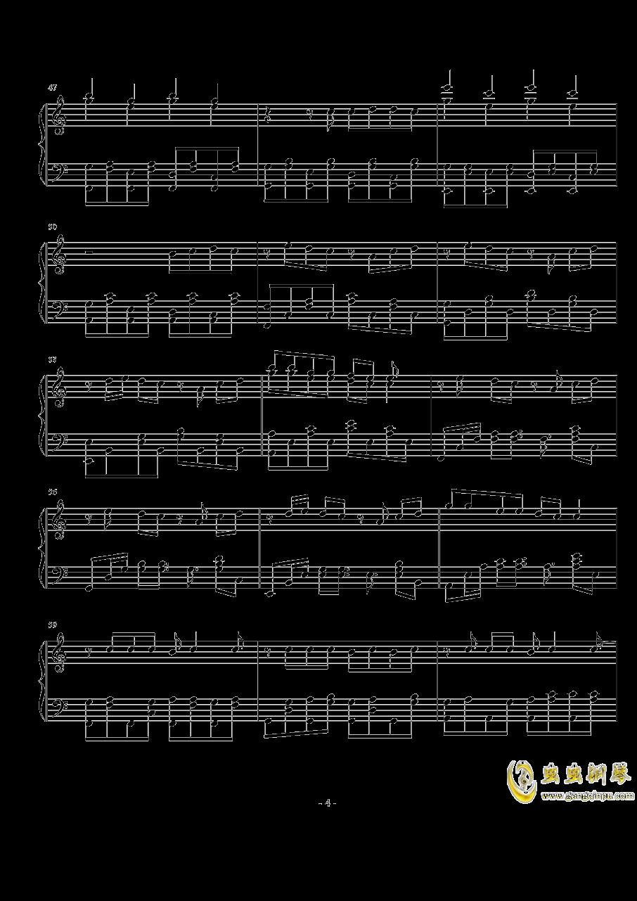 苹果茶的味道钢琴谱 第4页