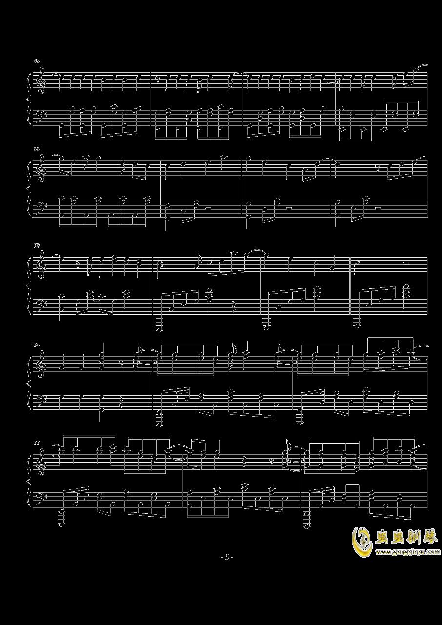 苹果茶的味道钢琴谱 第5页