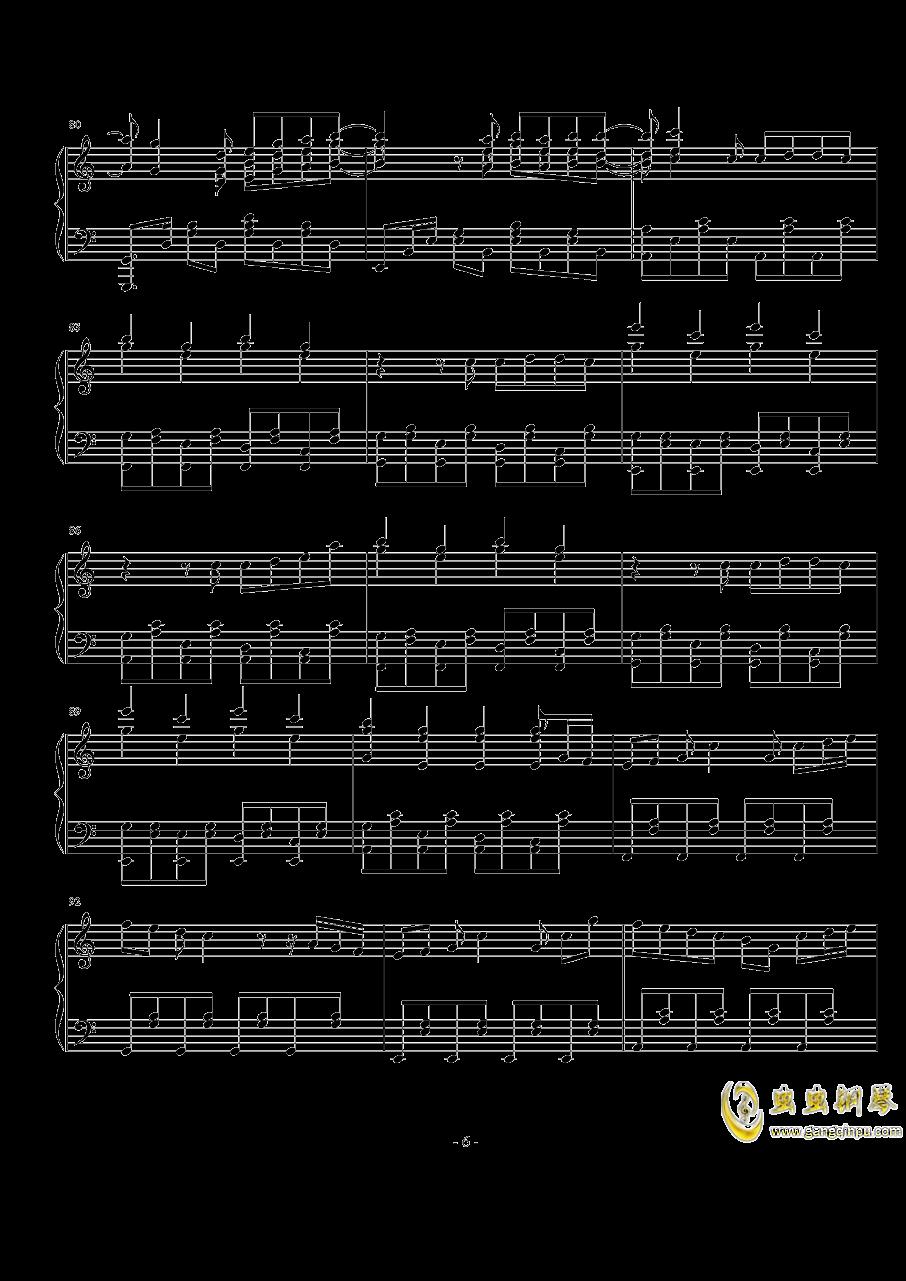 苹果茶的味道钢琴谱 第6页