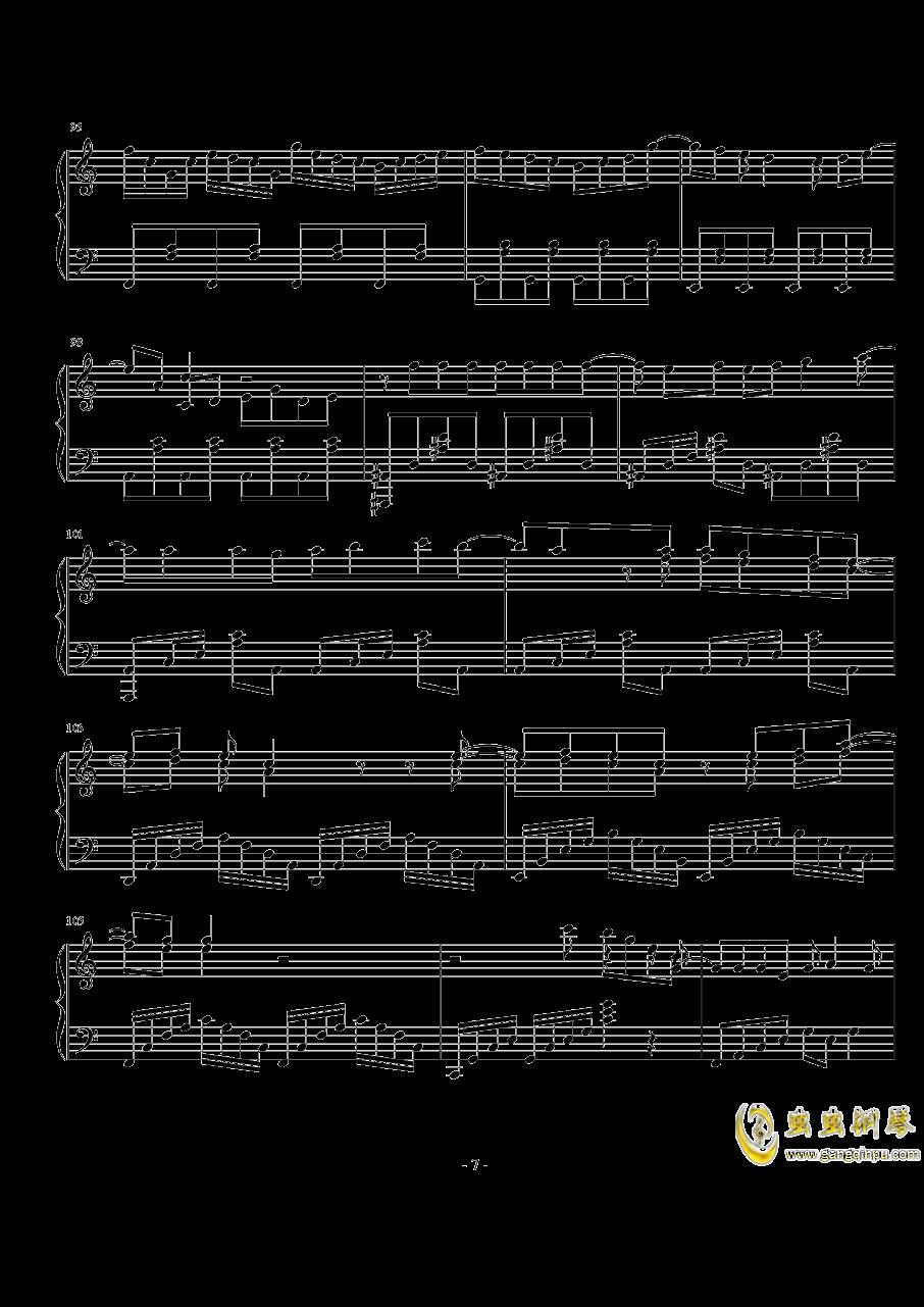苹果茶的味道钢琴谱 第7页