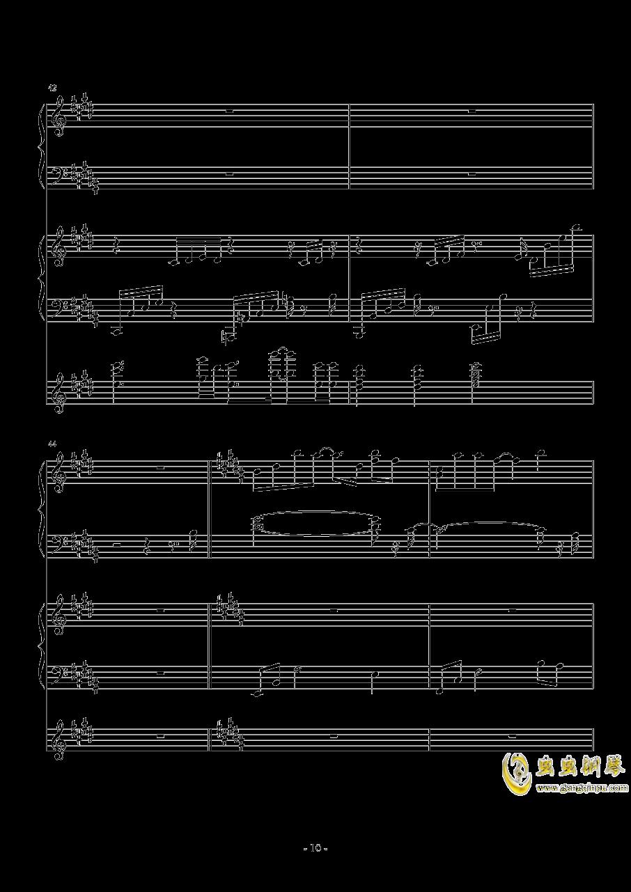 风对雨的轻语钢琴谱 第10页