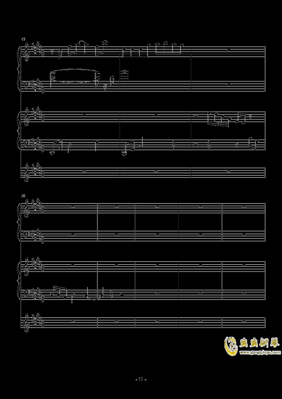 风对雨的轻语钢琴谱 第11页