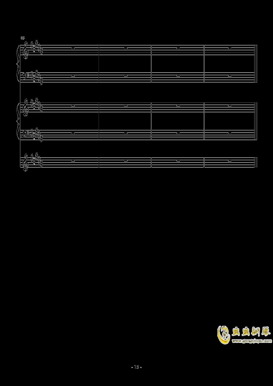 风对雨的轻语钢琴谱 第15页