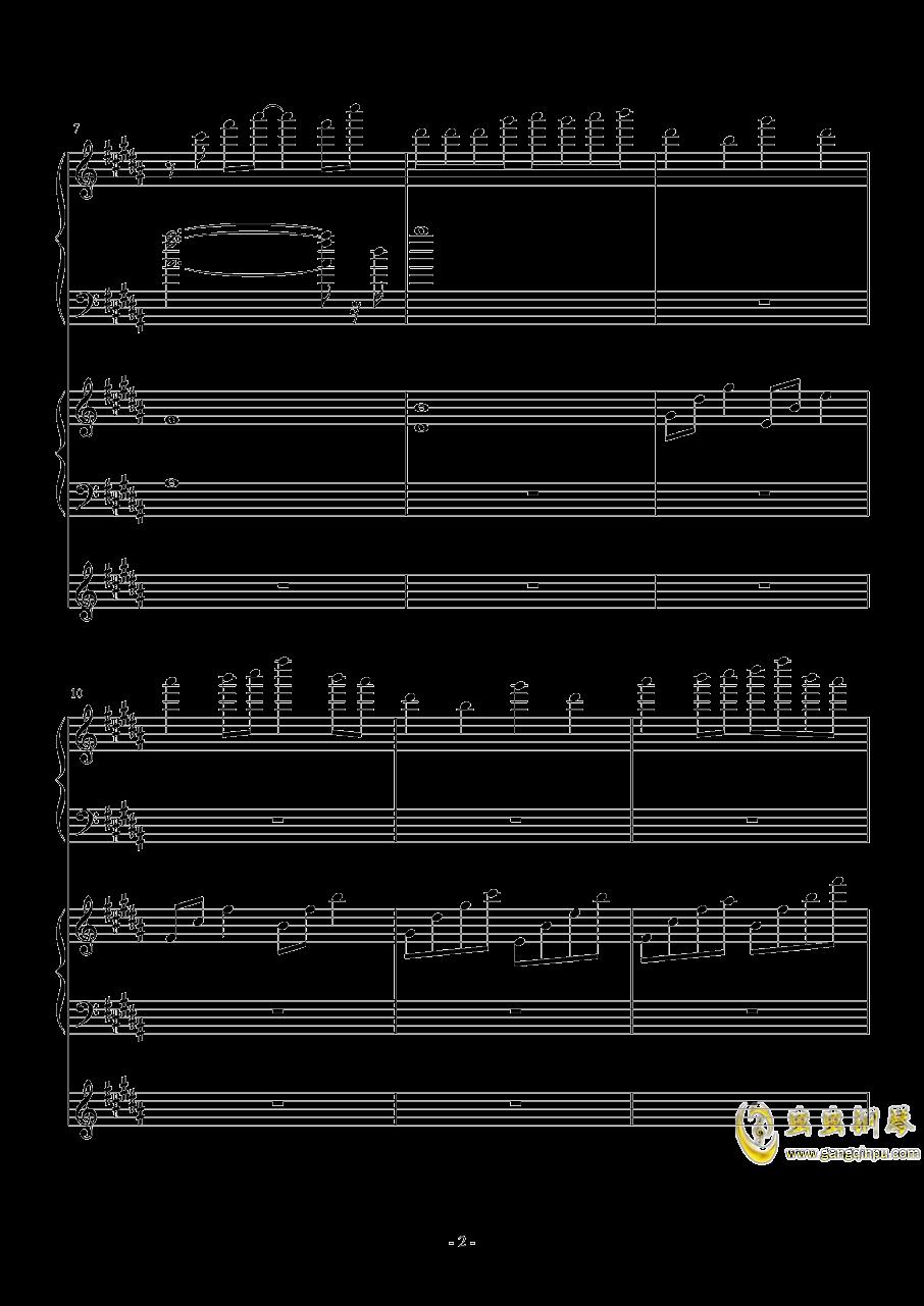 风对雨的轻语钢琴谱 第2页