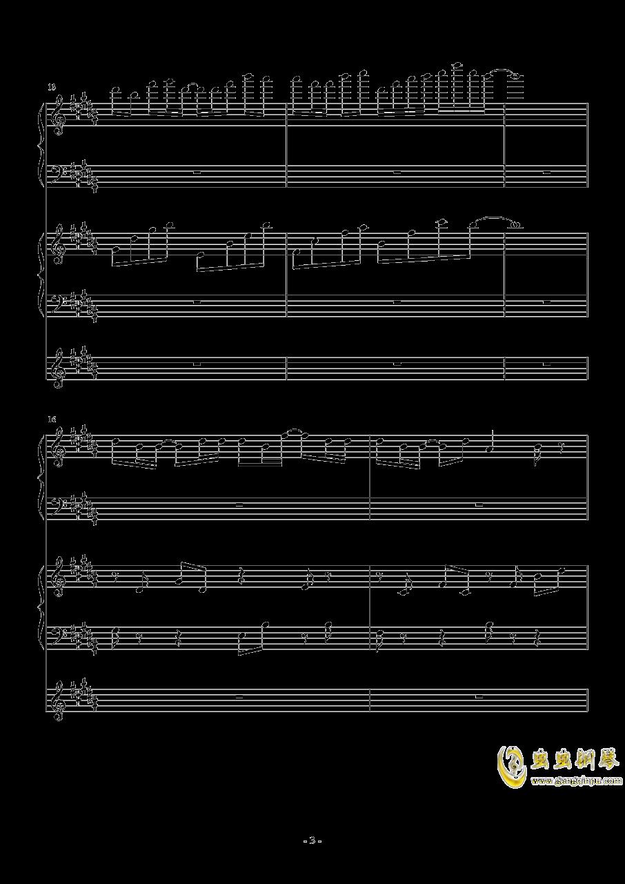 风对雨的轻语钢琴谱 第3页