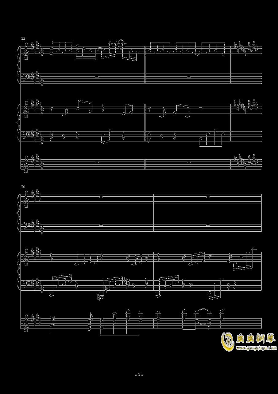 风对雨的轻语钢琴谱 第5页