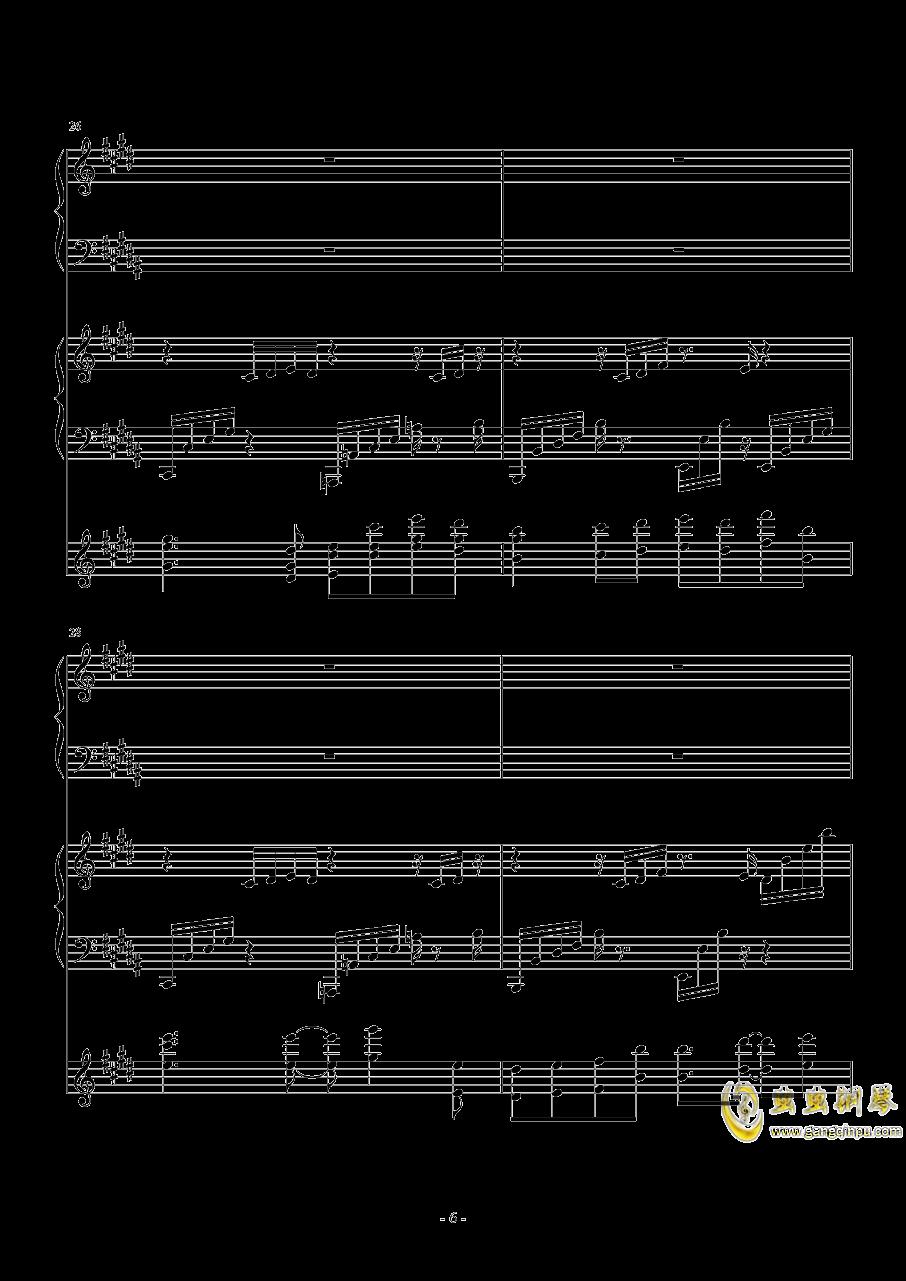 风对雨的轻语钢琴谱 第6页