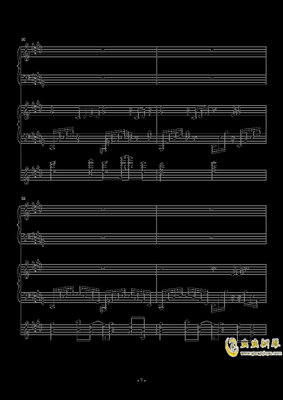 风对雨的轻语钢琴谱 第7页