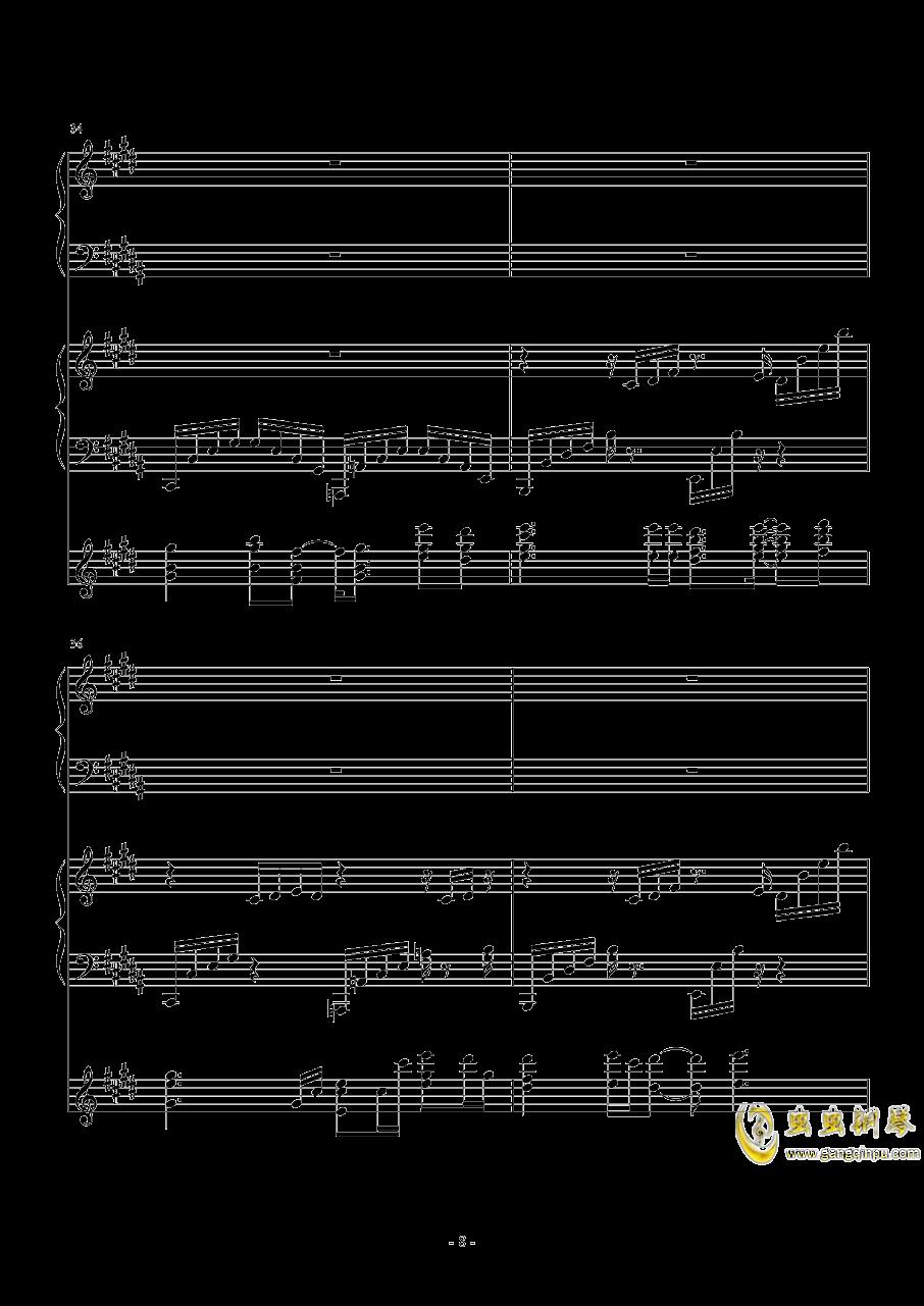 风对雨的轻语钢琴谱 第8页